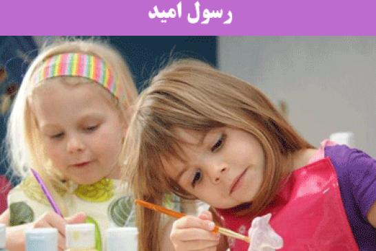 دانلود کتاب الکترونیک 8 روش موثر در پرورش خلاقیت کودکان